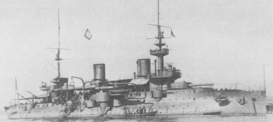 Fransız Savaş Gemisi Bouvet